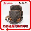 "Louis Vuitton monogram ""Amazon"" shoulder bag M45236 》 for 《"