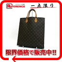 "Louis Vuitton monogram ""case plastic"" tote bag M51140 》 for 《"