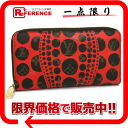 "Louis Vuitton Yayoi Kusama collection Monogram pumpkin dot ""zippy wallet"" zip around wallet Rouge M60450 ""response.""-02P05Apr14M"