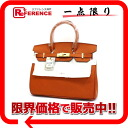 "Unused cow leather handbag orange ""response.""-02P05Apr14M"