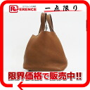 "Hermes ピコタン lock MM handbag トリヨンクレマンス Brown silver bracket K engraved ""response."""