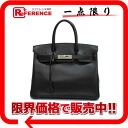 "30 HERMES highest peak handbag ""Birkin"" ヴォースイフトブラックシルバー metal fittings F 刻 》 for 《"