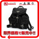 "Prada nylon backpack black ""response.""-02P05Apr14M02P02Aug14"