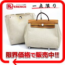 "Hermes ""airbag ad"" 2 WAY backpack refill bag with toile GM natural silver fittings G carved ""response.""-02P05Apr14M"