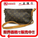 "Louis Vuitton monogram ""fatty tuna ter"" shoulder bag M51240 》 for 《"