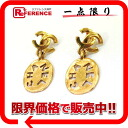 CHANEL here mark logo earrings gold 》 for 《