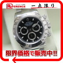 Rolex Daytona chronograph men watch black clockface self-winding watch SS 116,520V turn 》 02P05Apr14M for 《