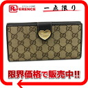Gucci HEART (heart) GG canvas x leather W hook length wallet beige x Brown 203550? s support.""