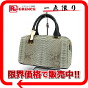 Python 2WAY handbag gray system 》 for 《