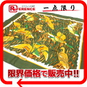"》 02P05Apr14M for 《 as well as an HERMES silk scarf ""boyfriend ""COLS, VERTS( mallard) khaki X yellow X white system new article"