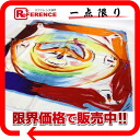 "Smile) multicolored 》 02P05Apr14M of the HERMES silk scarf ""boyfriend"" Smiles in Third millenary( 3,000 years period for 《"