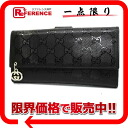 "Gucci GG PIERCE (Pierce GG) imprimé W hook length wallet black 212104 ""response.""-02P05Apr14M"
