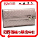 Two gucci Candy( candy) shiny microgucci sima fold long wallet metallic Rose 258405 like-new 》 for 《