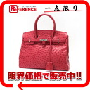 Ostrich handbag red 》 for 《