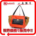 Coach parka color block carry tote bag vermillion multicolored F24065 like-new 》 02P05Apr14M for 《