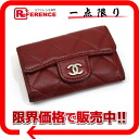 Six CHANEL leather matelasse key case red system A31503 》 for 《