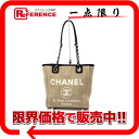 CHANEL Deauville canvas chain tote bag beige X black A66939 》 for 《