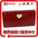 Gucci HEART( heart) enamel W hook long wallet red 203550 》 for 《