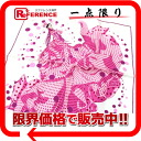 "》 for 《 as well as an HERMES silk scarf ""petit boyfriend"" i HOLA FLAMENCA!( flamenco) white X pink system new article"