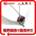 CHANEL 07A pendant necklace multicolored 》 for 《