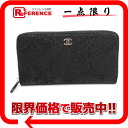 》 SS race pattern round fastener long wallet leather A80125 black-free for CHANEL 2,014 years for 《