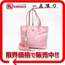 PRADA nylon 2WAY tote bag pink B2823O 》 for 《