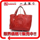 Gucci SOHO (Soho) leather shoulder bag red 282309 》 for 《