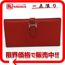 "Two HERMES fold long wallet ""ベアン"" Epson red silver metal fittings I 刻 》 for 《"