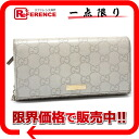 Long wallet ivory 170426 》 with the gucci gucci sima chain for 《