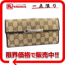 Gucci METAL BAR (メタルバー) GG W hook length wallet beige x Brown 112715? s support.""