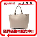 "02P05Apr14M02P02Aug14 ediremugei leather tote bag taupe beauty products ""enabled."""