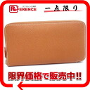 "Hermes large zip around wallet ""ASAP silk'in"" Epson gold silver bracket O ticking? s support.""02P05Apr14M"