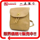 CHANEL caviar skin rucksack beige 》 02P05Apr14M for 《