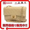 CHANEL lambskin matelasse 23W chain shoulder bag beige 》 02P05Apr14M for 《