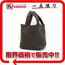 "HERMES ""pico tongue lock PM"" handbag avian Yong Clement's chocolate silver metal fittings N 刻 》 02P05Apr14M for 《"