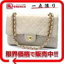 CHANEL lambskin matelasse 25W chain shoulder bag beige 》 02P05Apr14M for 《