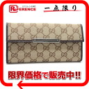 Gucci METAL BAR( metal bar) GG W hook long wallet beige X dark brown 112715-free 》 02P05Apr14M for 《