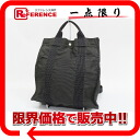 HERMES yell line ad MM rucksack gray 》 02P05Apr14M for 《