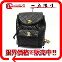 "Chanel lambskin matelasse backpack black ""response.""-02P05Apr14M"