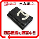 Six Kan Chanel Bonn line key case black X white A26723 》 for 《