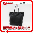 PRADA nylon X leather tote bag black BN1068 》 for 《