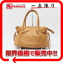 Ostrich handbag mustard yellow beauty product 》 for 《