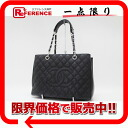 CHANEL caviar skin matelasse quilting chain tote bag black silver metal fittings A20995 》 for 《