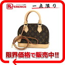 "M53152 beauty product 》 with the Louis Vuitton monogram ""Al Mar BB"" handbag shoulder strap for 《"
