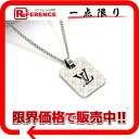 "Louis Vuitton ""bread Dan TIFF Champs-Elysees PM"" necklace pendant silver M65452 》 for 《"