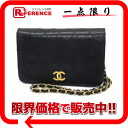 CHANEL lambskin matelasse quilting chain shoulder bag black 》 for 《