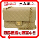 CHANEL lambskin matelasse W chain shoulder bag beige 》 for 《