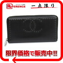 》 in winter for 《 in the CHANEL autumn of 2013 as well as collection CC emboss leather round fastener length wallet black A80006 new article