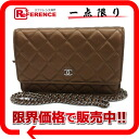 CHANEL matelasse lambskin chain wallet wallet bronze-free 》 for 《