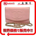 CHANEL caviar skin chain wallet wallet bag pink 》 for 《